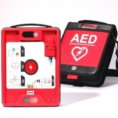 Máy sốc tim tự động AED